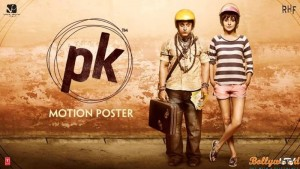 Pk-4th-poster